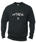 Basel Sweater Japan